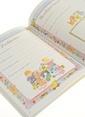 Çiçek Yayıncılık Bebeğim Dizisi-Bebeğimiz Renksiz